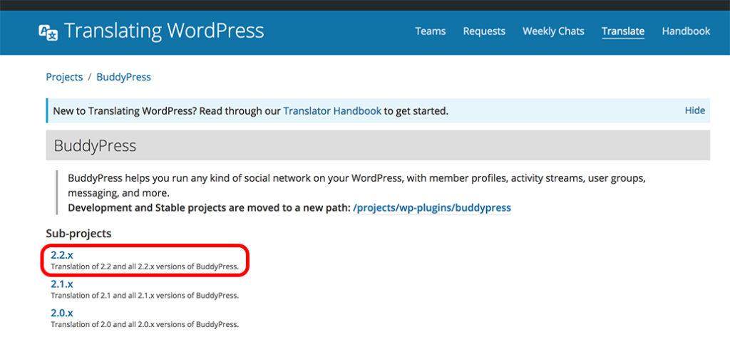 BuddyPress日本語化ファイルダウンロード手順1